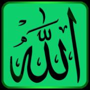 noms et attributs d'ALLAH